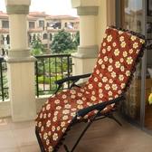毛絨墊折疊躺椅墊子加厚冬季午睡椅辦公靠椅搖椅椅子坐墊墊子