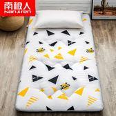 床墊軟墊學生宿舍單人0.9m床褥子墊被1.2米加厚榻 【新品優惠】 LX