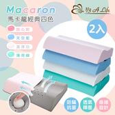 【1/3 A LIFE】舒眠減壓護頸記憶枕-56cm-2入-馬卡龍4色天空藍