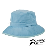 PolarStar 女抗UV遮頸防曬帽『灰藍』P21506 台灣製造│抗UV帽│登山帽│遮陽帽│圓盤帽│釣魚帽