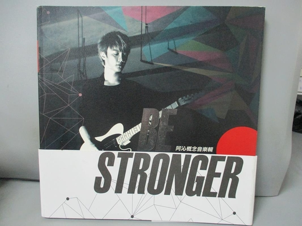 【書寶二手書T4/影視_HMX】Be Stronger 阿沁概念音樂輯_阿沁