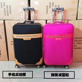 簡約牛津布拉桿箱男女旅行皮箱布行李箱