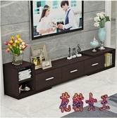 伸縮電視櫃茶幾組合簡約現代歐式小戶型客廳電視櫃客廳電視櫃 aj14134【花貓女王】