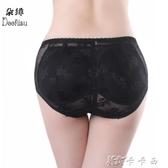朵緋低腰提臀褲女豐臀內褲加厚海綿墊假臀翹臀提臀塑身褲假屁 卡卡西