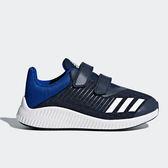 Adidas Fortarun CF K 男女孩 小童鞋 黑 藍 魔鬼氈 休閒運動鞋 耐磨 緩震 CQ0001