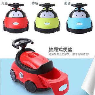 EXPECT BABYHOOD 小汽車座便器(三色)