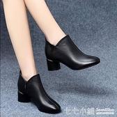 單鞋女真皮粗跟深口2019春秋季休閒工作高跟鞋黑色拉鏈小皮鞋