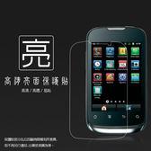 ◆亮面螢幕保護貼 華為 HUAWEI U8650 保護貼 軟性 高清 亮貼 亮面貼 保護膜 手機膜