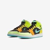 Nike Air Jordan 1 Mid SE GS 黑 綠 女鞋 大童鞋 喬丹 一代 運動鞋 【PUMP306】 BQ6931-037