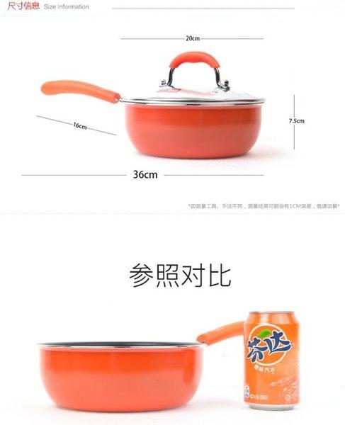 小炒鍋迷妳不黏鍋電磁爐通用平底鍋小鍋煎蛋鍋家用20cm24炒菜鍋深