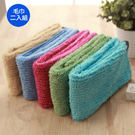 MORINO超細纖維條紋毛巾(超值二入組...