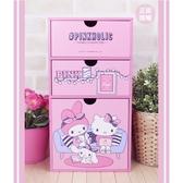 粉紅直式三抽盒置物櫃小物收納文具收納生日   情人節 聖誕節