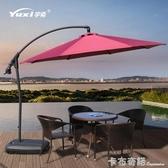 戶外遮陽傘別墅庭院傘室外花園休閒羅馬傘擺攤摺疊雨傘大太陽傘 卡布奇諾