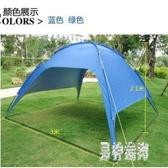 戶外遮陽棚自駕游裝備戶外遮雨天幕布便攜多用途露營防雨天幕帳篷 AW16473『男神港灣』
