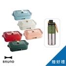 【贈保溫瓶】BRUNO BOE021 多...