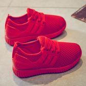 兒童運動鞋女童網鞋春季小紅鞋運動鞋男童休閒透氣跑步鞋網鞋  color shop