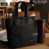 日式手拎包加厚耐臟防水便當包便當袋飯盒袋有水杯位拉鍊款 韓小姐