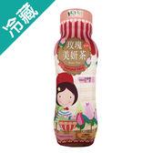 潤之泉玫瑰美妍茶330ML/瓶【愛買冷藏】