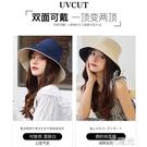 日本uvcut雙面漁夫帽女韓版百搭日系遮陽防曬防紫外線太陽帽夏季  一米陽光