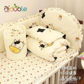 嬰兒床床圍防撞圍純棉可拆洗四季通用新生兒寶寶床上用品套件定做YXS『小宅妮時尚』