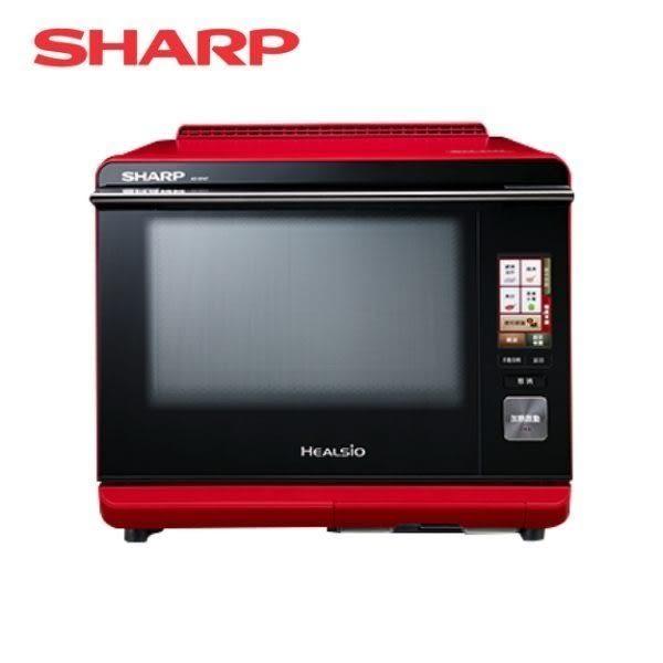 SHARP夏普 30公升 HEALSIO水波爐