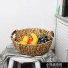 水果盤 創意藤草編 客廳裝飾儲物籃面包筐美式收納筐家用果籃 小宅妮