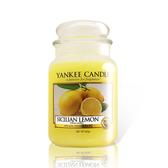 Yankee Candle 西西里檸檬 623g