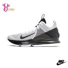 NIKE LEBRON WITNESS IV EP 成人男女款 運動鞋情侶籃球鞋 P7204#黑白◆OSOME奧森鞋業