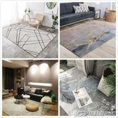 北歐ins地毯客廳地毯臥室簡約現代茶幾墊床邊房間家用長方形訂製  潮流前線