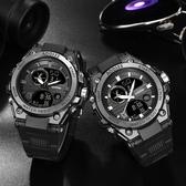 手錶 男士手錶防水特種兵運動學生初中生潮流高中生多功能機械電子錶男 米娜小鋪