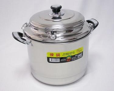 [家事達] 牛88 -32公分 五件式多功能調理煉鍋  特價