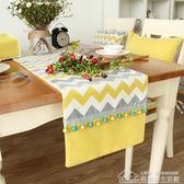 黃色條紋波普風北歐桌旗現代餐桌布電視柜茶幾布時尚床旗 居樂坊生活館