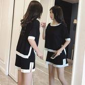 新年鉅惠2018夏季新款時尚潮闊腿心機套裝女純棉上衣配短褲休閒運動兩件套 東京衣櫃