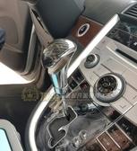 LUXGEN納智捷M7 MPV V7【碳纖維排檔頭】專用 金屬打檔頭 改裝 內裝手打擋 時尚卡夢紋 車內撥桿升級