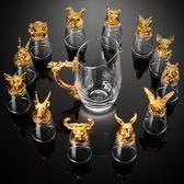 12只十二生肖白酒杯套裝分酒器水晶玻璃中式酒具小酒杯一口杯家用限時7折起,最後一天