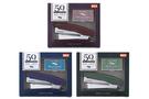 MAX 美克司 50周年紀念限定版 HD-10D訂書機(附同色釘書針)