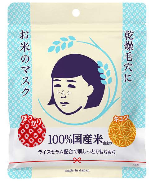 石澤研究所-毛穴撫子日本米精華保濕面膜