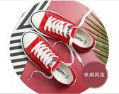 小白鞋         環球黑布鞋帆布鞋女韓版百搭學生白球鞋板鞋小白鞋  瑪麗蘇