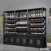 紅酒櫃 飯店酒水展示架葡萄酒架啤酒白酒落地紅酒柜子家用 nm8973【甜心小妮童裝】