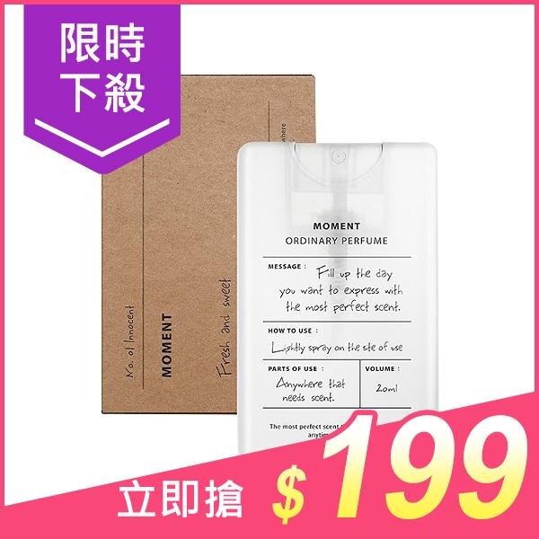 韓國 EVAS 72小時文青名片淡香水(20ml) 款式可選【小三美日】$229
