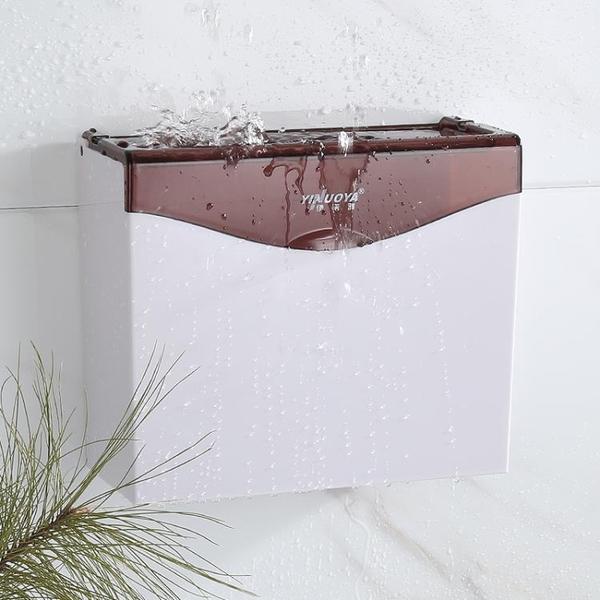 廁紙盒紙巾盒廁所免打孔手紙盒衛生紙架草紙盒放紙衛生間擦手紙盒 快意購物網