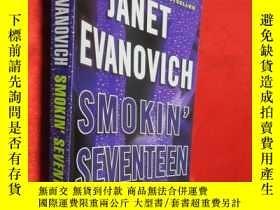 二手書博民逛書店Smokin 罕見Seventeen by Janet Evan