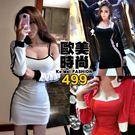 克妹Ke-Mei【AT47668】歐!辛辣小惡魔 單槓撞色背心洋裝+運動外套套裝