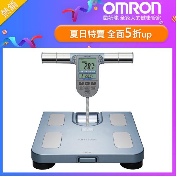 歐姆龍 HBF-371體重體脂計藍色(另售HBF-216)