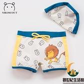 兒童泳褲男童平角寶寶泳衣男孩嬰幼兒中小童獅子可愛游泳短褲帽子【創世紀生活館】
