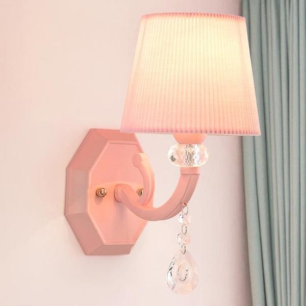 led墻壁燈床頭燈婚房溫馨臥室客廳燈具