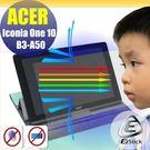 ® Ezstick ACER Iconi...