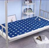 加厚單人電熱毯學生床電褥子男女宿舍家用小功率寢室1.2米除濕0.9  『極有家』