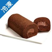 法芙娜巧克力瑞士捲/條【愛買冷凍】