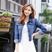 牛仔外套-流行百搭刷白設計女丹寧夾克4色73gz14【巴黎精品】